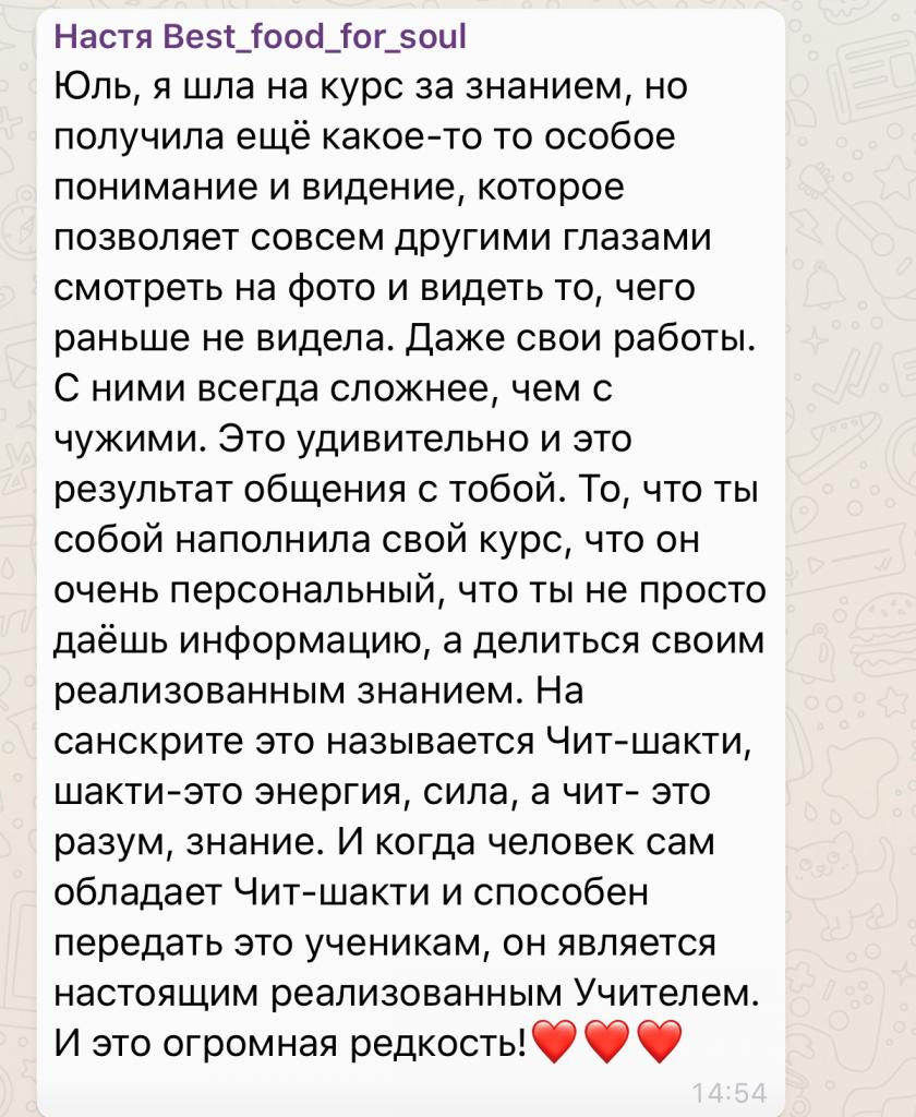 отзывы Космо (19)