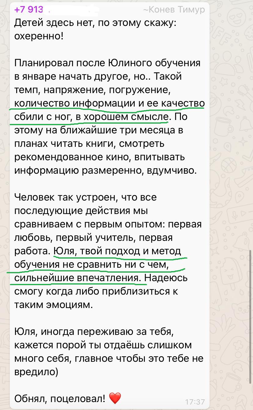отзывы Космо (12)