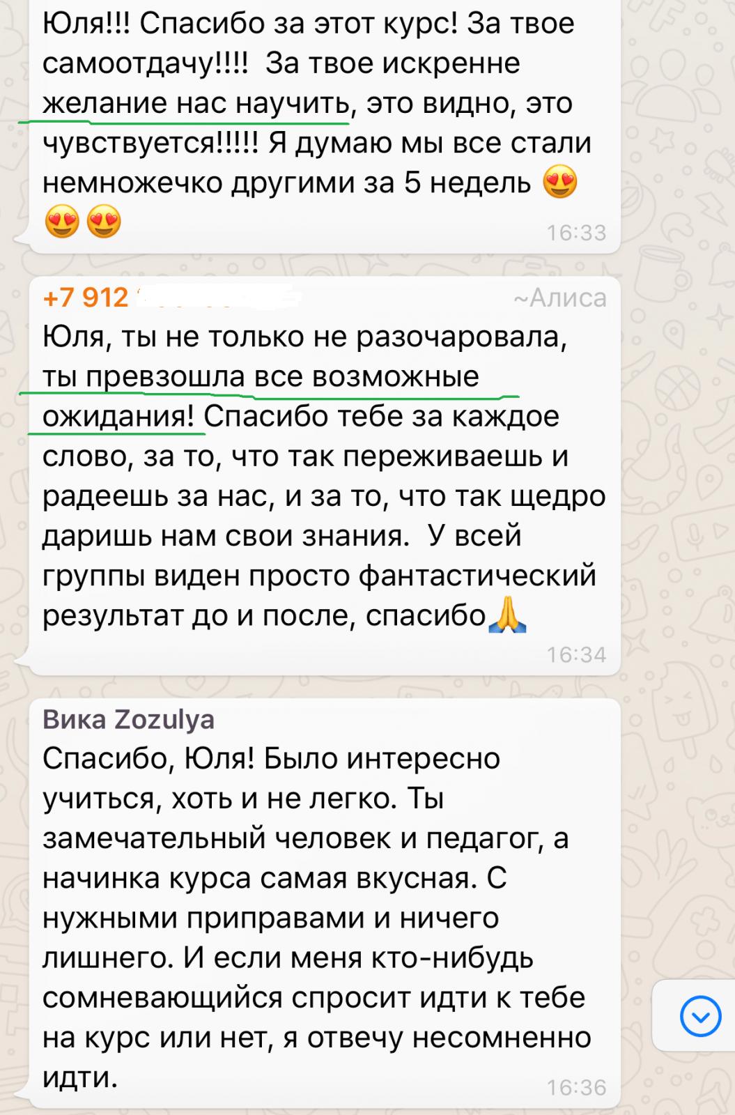 отзывы Космо (14)