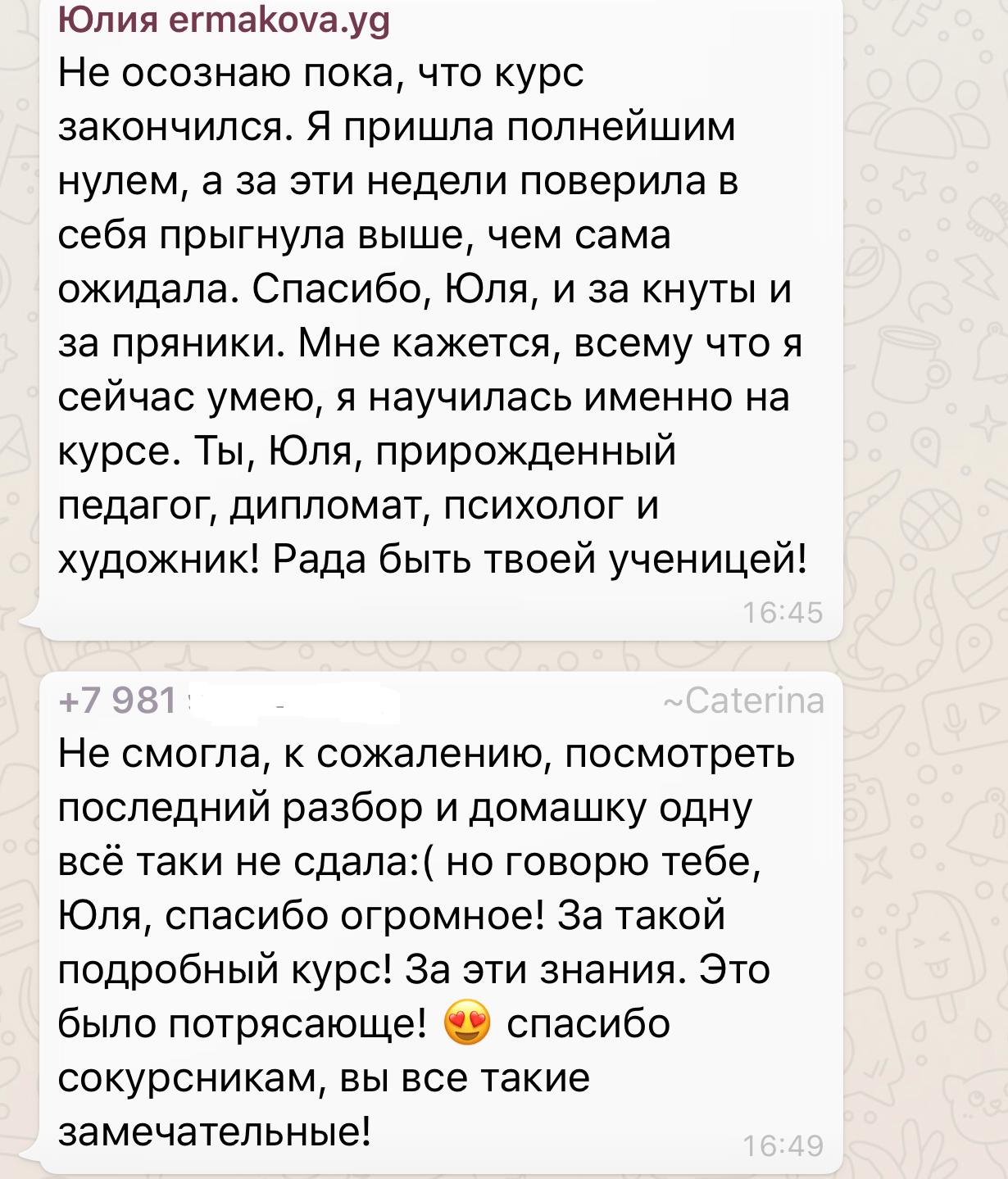 отзывы Космо (15)
