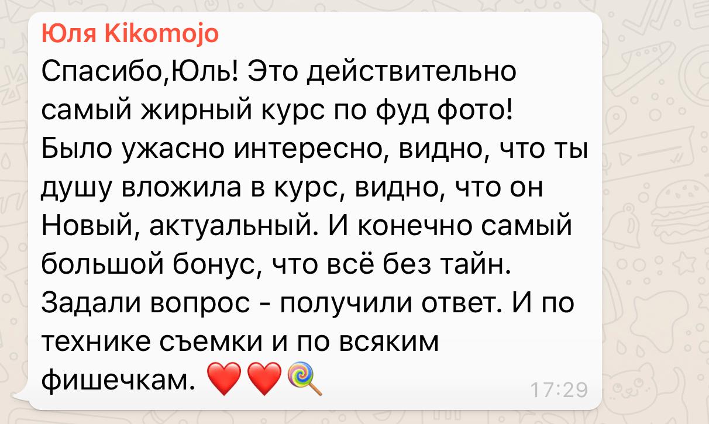 отзывы Космо (16)