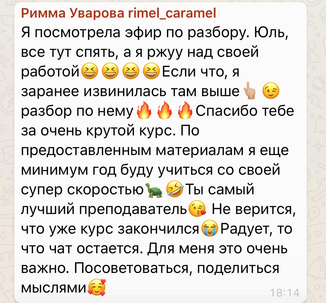 отзывы Космо (17)