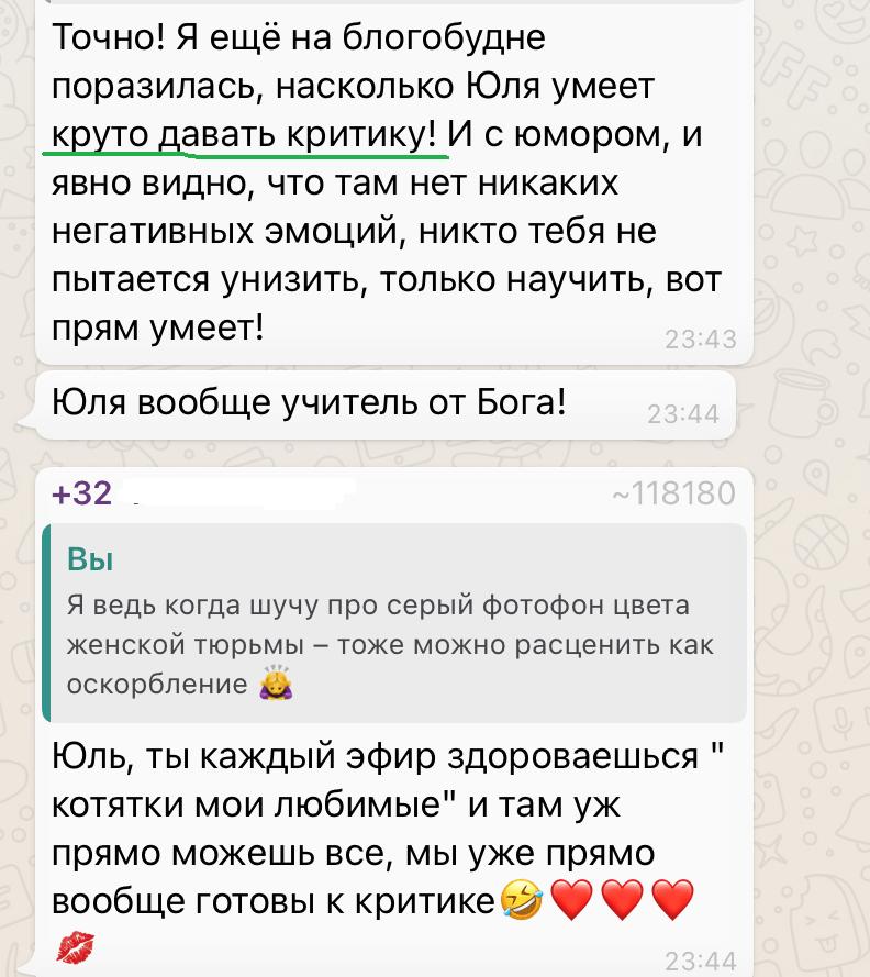 отзывы Космо (2)